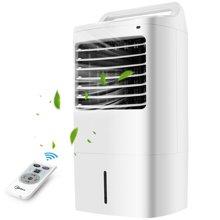 美的(Midea)AC120-16BRW 空调扇(3档正常风 一体式大水箱 加湿持久 7小时预约定时 缺水智能提醒)