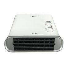 美的(Midea)NTB20-15H 暖风机 取暖器 居浴两用  可壁挂