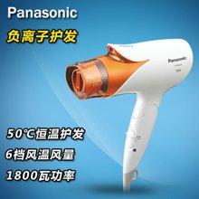 Panasonic/松下 电吹风机EH-NE24负离子护发50度健康恒温冷热风折叠手柄