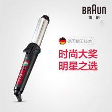 博朗离子护色两用卷直发棒/器CU750陶瓷美发工具不伤发电夹板