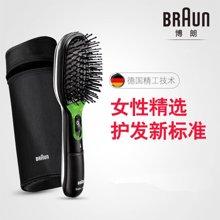 专柜同款 Braun/博朗负离子发梳 防静电按摩梳子 黑色 BR730