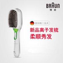 专柜同款 Braun/博朗负离子发梳 防静电按摩梳子 白色 BR750