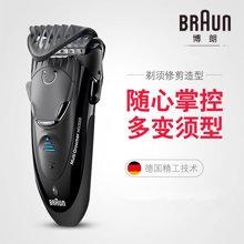 专柜同款 Braun/博朗电动剃须刀 往复式全身水洗 黑色 MG5050