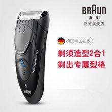 专柜同款 Braun/博朗电动剃须刀 往复式全身水洗 黑色 MG5010