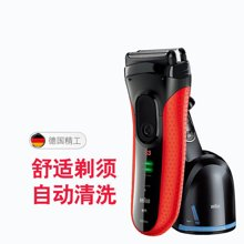 专柜同款 Braun/博朗电动剃须刀 充电往复式全身水洗干湿两用 红色 3050cc0