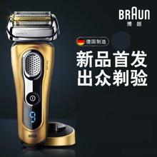 Braun/博朗Braun德国进口剃须刀 充电式全身水洗9299s四刀头