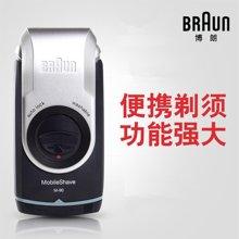 Braun/博朗男士电动剃须刀M90s 干电池便携往复式水洗刮胡须刀