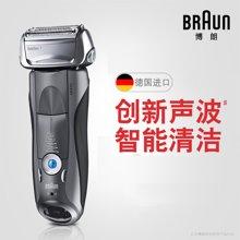 博朗/Braun 进口剃须刀正品 充电式全身水洗7系7855s三刀头