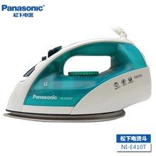 Panasonic/松下 NI-E410T蒸气电烫斗 大水箱自动清洗