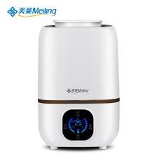 美菱(Meiling)空气加湿器家用空调加湿器 卧室大容量静音加湿器智能增湿器 触屏版MH-650(MH-650)