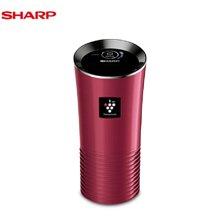 夏普(SHARP) IG-GC2-P 除异味除菌可拆洗滤网 车载空气净化器 红色