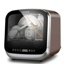 九阳(Joyoung)X5免安装家用台式洗碗机全自动智能烘干除菌
