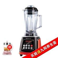 【买一赠一】Joyoung/九阳 高速破壁豆浆调理机多功能全自动料理机JYL-Y11 在购买立即加赠D05养生壶一个!-