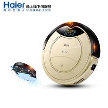 Haier/海尔探路者家用拖擦地智能吸尘全自动充电扫地机拖地机器人 HB-X300G金色