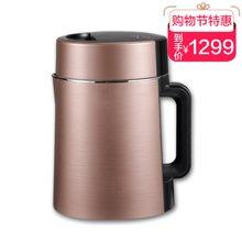【买一赠一】Joyoung/九阳DJ13R-P3多功能豆浆机破壁免滤无渣豆浆机买就送九阳K12-F23电水壶!