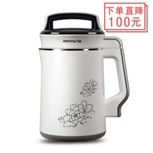 Joyoung/九阳 DJ13B-D58SG九阳1.3L倍浓植物奶牛豆浆机商场同款