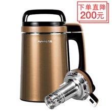 Joyoung/九阳 DJ13B-C806SG九阳 双层保温防烫豆浆机多功能破壁免滤豆浆机