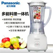 【包邮】松下Panasonic-榨汁机搅拌机研磨打碎机X1011^SX多功能料理一体机