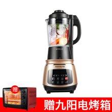 【买一赠一】Joyoung/九阳 人气破壁机真破壁料理机JYL-Y15 买即赠烤箱KX-30J01