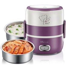 Bear/小熊电热饭盒DFH-S2116 加热保温饭盒 双层真空