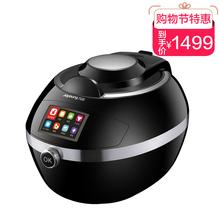 【买一赠一】Joyoung/九阳J6多功能自动烹饪炒菜机 家用自动炒菜机器人买就送九阳K12-F23电水壶!