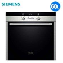 SIEMENS/西门子 HB23AB551W 60升L 嵌入式电烤箱  原装进口