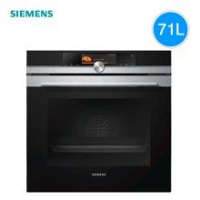 西门子 SIEMENS 电烤箱 HS658GXS6W 嵌入式家用蒸箱 烤箱 烘焙一体机德国原装进口