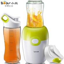 Bear/小熊 LLJ-A05H1料理机电动双杯迷你便携式榨汁