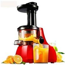 【满499减60】九阳(Joyoung)JYZ-V11家用榨汁机全自动多功能水果汁机