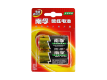 南孚碱性电池2号2粒卡装  LR14 1.5V  套装1卡