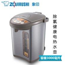 【包邮】象印ZOJIRUSHI-智能保温电热水瓶3000毫升4档温控5种省电保温静音电水壶WBH30C银棕色