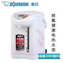 【包邮】象印ZOJIRUSHI-微电脑保温电热水瓶3000毫升静音烧水3档温控5种省电保温电水壶JUH30C桃红色