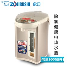 【包邮】象印ZOJIRUSHI-智能保温电热水瓶3000毫升4档温控5种省电保温静音电水壶WBH30C粉棕色