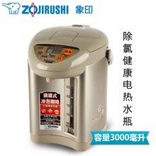 【包邮】象印ZOJIRUSHI-微电脑保温电热水瓶3000毫升静音烧水3档温控5种省电保温电水壶JUH30C香槟色