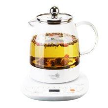 海尔HSW-H7养生壶全自动煮茶壶玻璃电煮茶壶办公室小养生茶壶1.2L
