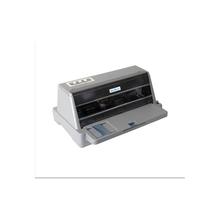 标拓(Biaotop)790K 针式打印机 增值税发票快递单打印机 平推票据针式打印机(790K)
