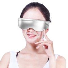 leapower 智能多功能按摩眼镜 充电护眼仪眼部按摩器 眼保仪 眼睛护眼罩