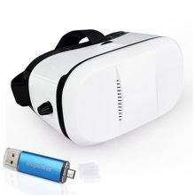 Leapower 3d智能vr眼镜暴风虚拟现实魔镜 头戴式视频影音游戏头盔