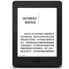 易天亚马逊全新Kindle Paperwhite电子书阅读器白