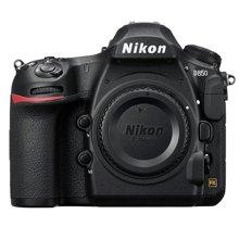 尼康(Nikon)D850 专业全画幅数码单反相机  尼康D850 单机身(无镜头)  原装正品 官方标配!