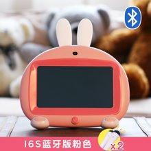 火火兔早教机儿童WiFi安卓视频故事机学习唱歌I6触屏护眼3-6周岁