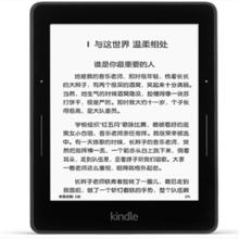 易天 Kindle voyage 6英寸超高清电子墨水屏