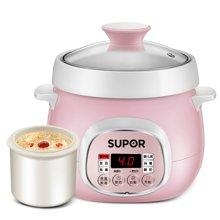 【宝宝辅食】苏泊尔 DZ09YC807B-20 冰糖水电炖盅 酸奶煲汤煮粥电炖锅0.9L