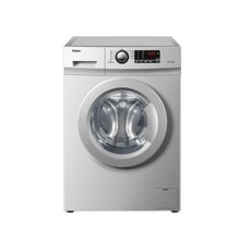 海尔洗衣机XQG80-B12616 8公斤变频电机 1200转高转速(XQG80-B12616)