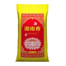 湄南香进口莲花香米(10kg)
