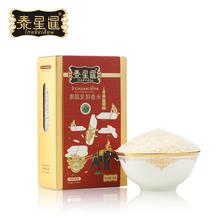 泰星暹 泰国香米 泰国原装进口茉莉香米 新米 1kg礼盒装