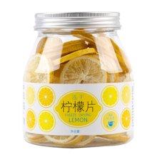 虎标冻干柠檬片40g 柠檬片泡水茶 水果花茶 柠檬干