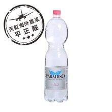 帕拉迪索天然矿泉水(1.5L)
