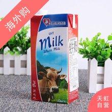 ¥△@纽倍格全脂牛奶L HN3NC2(1L)