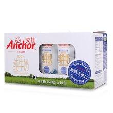 安佳超高温灭菌全脂牛奶CC((250ml*10))